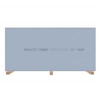 Кнауф Сапфир гипсокартонный лист 2500x1200x12,5 мм