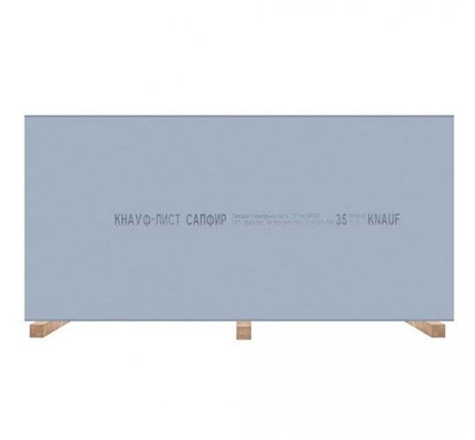 Кнауф Сапфир гипсокартонный лист 2500x1200x12,5мм