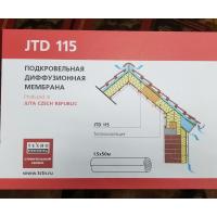 Ютавек 115 JUTA  Подкровельная диффузионная мембрана 75м²