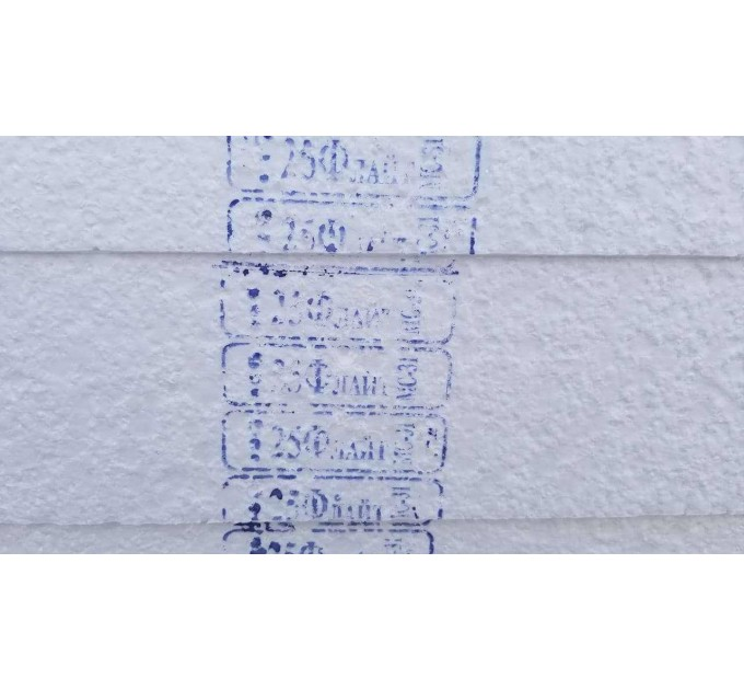 Пенопласт ПСБ-С 25Ф Лайт 1000x1000x50мм (1м²)