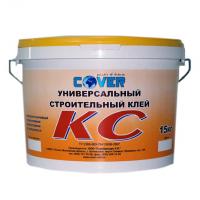 Клей COVER КС универсальный строительный 15кг