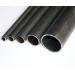 Труба водогазопроводная (ВГП) 15х2,8мм