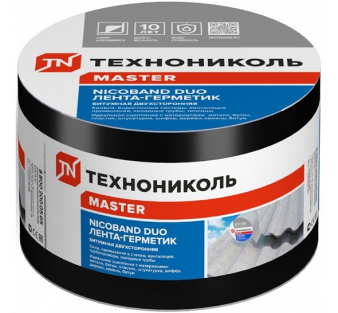 Никобанд Дуо Лента-герметик двухсторонняя 10см/10м