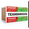 Утеплитель Технониколь Роклайт 1200x600x50мм (5,76м²)