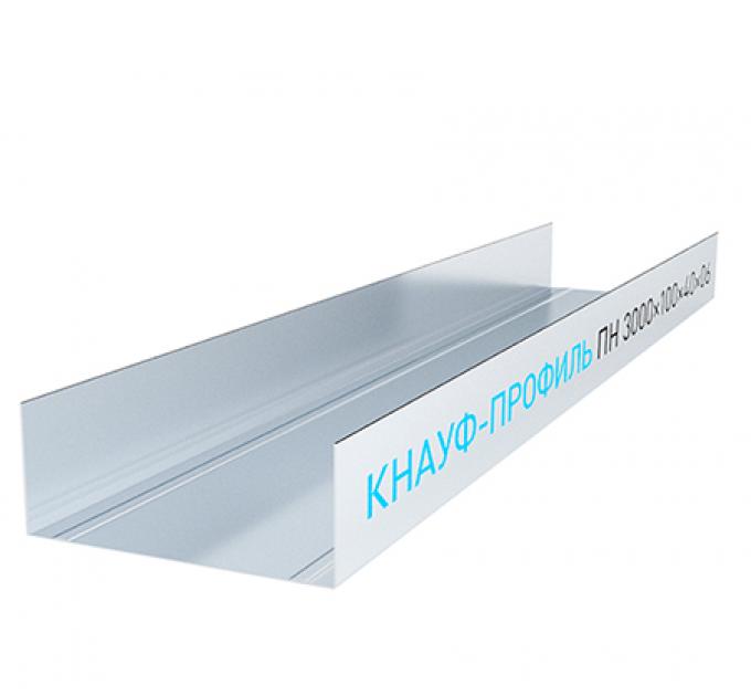 Профиль Кнауф (направляющий) 100х40х0,6мм 3000мм