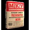 МКУ Пескобетон М-300 крупнофракционный 40кг