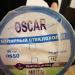 """Паутинка стеклохолст """"Oscar-light""""  (50м2) 25 г/м2"""