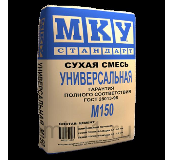 МКУ М-150 Сухая Универсальная Смесь 40кг