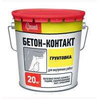 Старатели Бетон-Контакт грунтовка 20кг