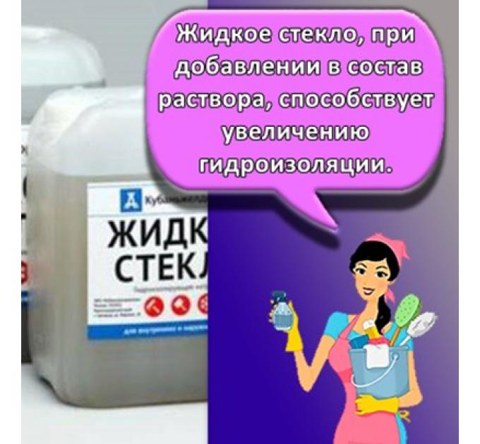 Гермес Жидкое Стекло натриевое 15кг